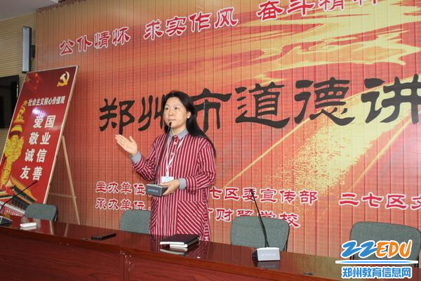 10政教处主任李子灵做会后总结