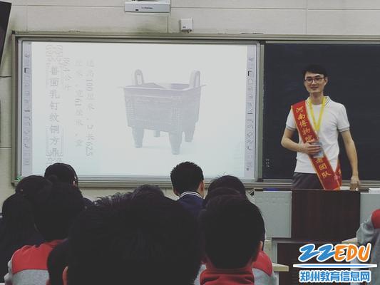 马宇星老师讲课1
