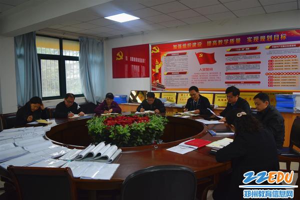 1中心组参加会议