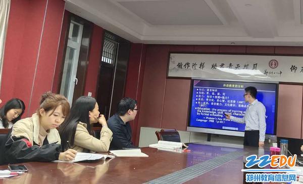 2. 张老师阐释外语教育的目标