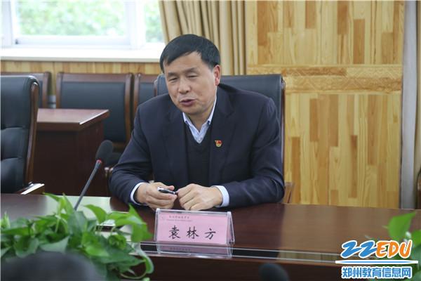团市委12355青少年服务中心主任袁林方