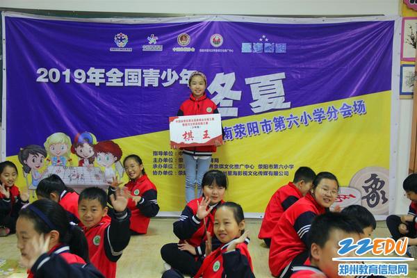 2019中国青少年人口_2019年天津市青少年室内五人制足球锦标赛开赛