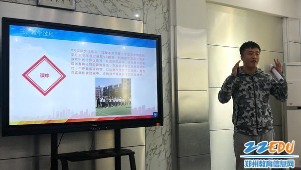 王潇宇老师讲授《羽毛球基本步伐》