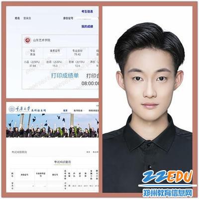 播音主持学生雷昊垚获得山东艺术学院、重庆大学表演专业合格证