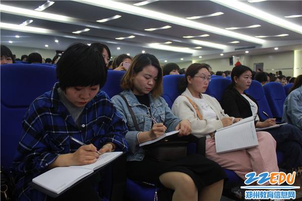 4.参会老师用心记录每一位分享老师的精华,争分夺秒奋笔疾书(2)