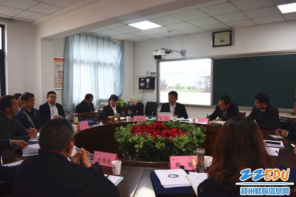 3副校长李震作2015-2018年终结性评估自评报告