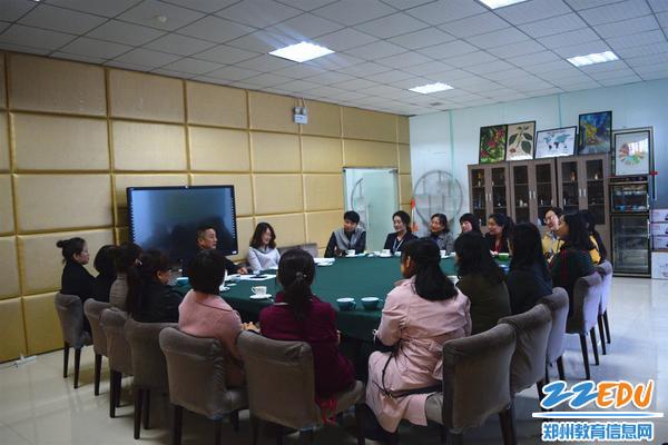 12教师代表座谈会