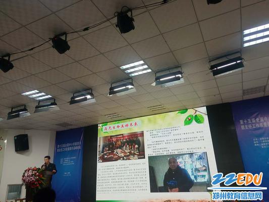 黄晓杰老师分享联盟中的教育叙事