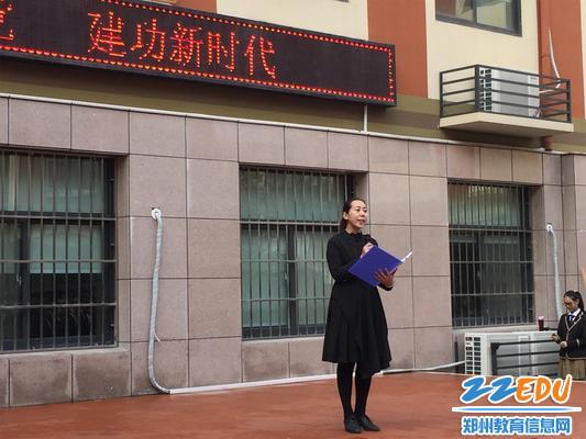 4 郑州34中教务处副主任任晓辉讲话