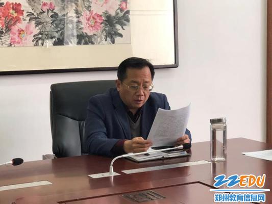党委书记魏勇传达文件精神