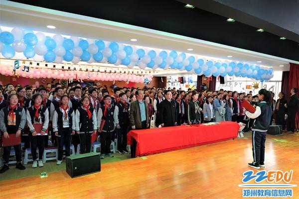5.学生集体宣誓