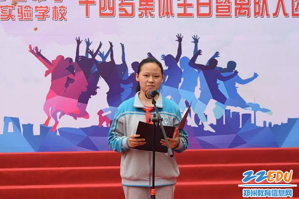 学生代表宋增锦同学发言