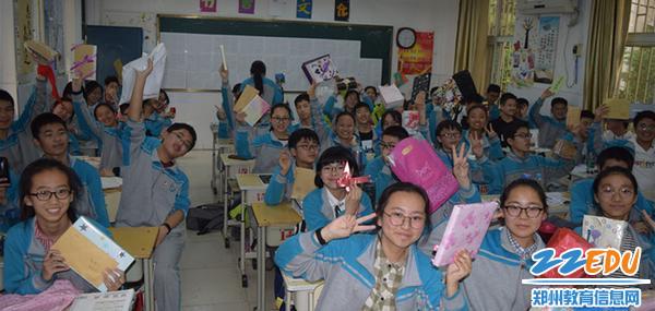 同学们开心的展示着自己的礼物