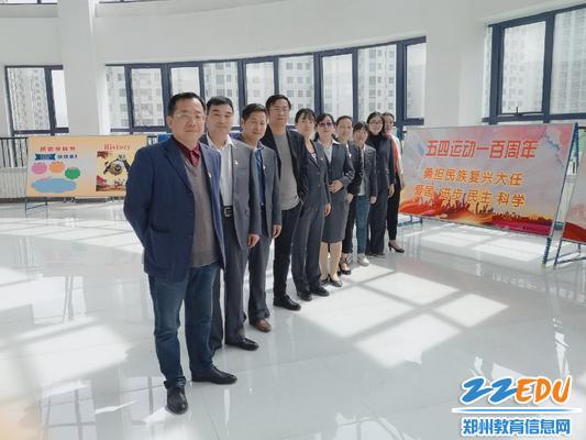 党委书记魏勇参加历史学科节活动