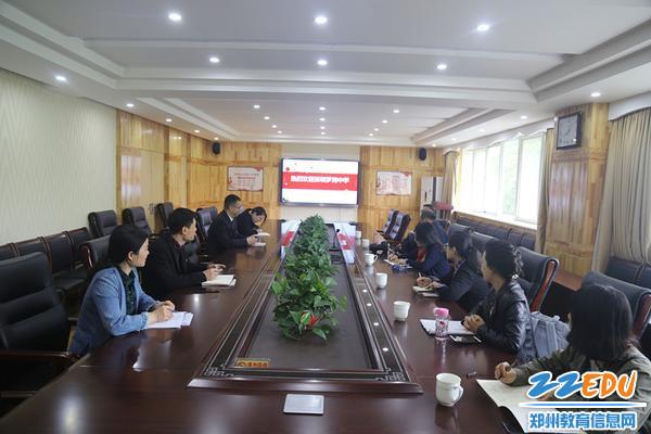 鄭州回中在綜合樓會議室接待深圳羅湖高級中學的教育同仁