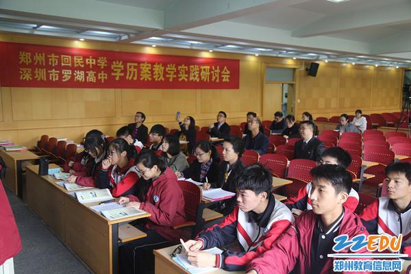 鄭州回中校領導和相關學科教師陪同來賓現場觀課
