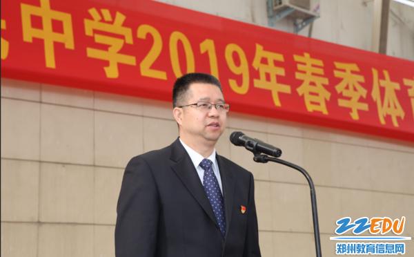 副校长夏向阳宣布体育艺术节开幕