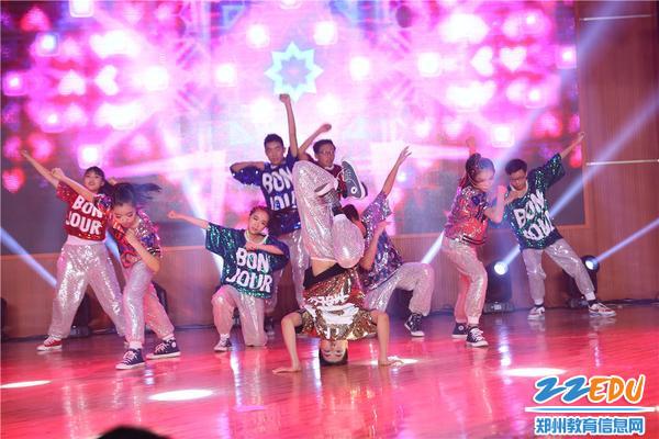 13现代舞
