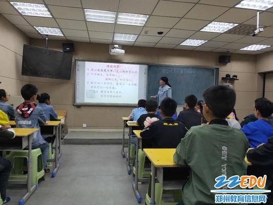 [荥阳]刘河镇刘河日记迎接五小小学骨干送课小学生教师家长会图片