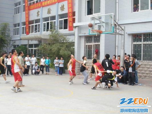 师生篮球友谊赛