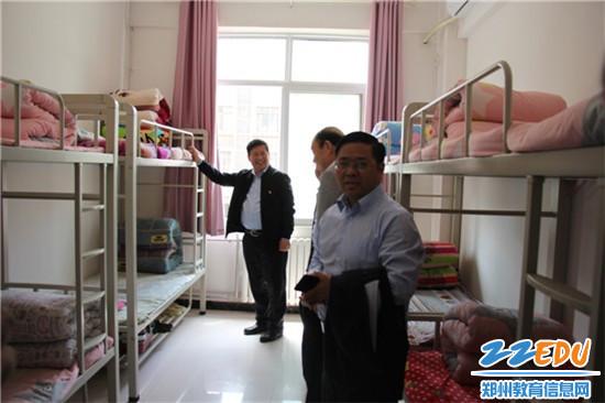 郑州市教育局局长王中立一行查看设备齐全的学生宿舍