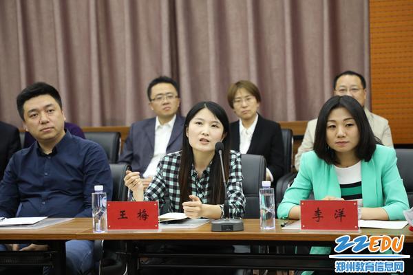 360知名网络安全专家王梅与学生对话
