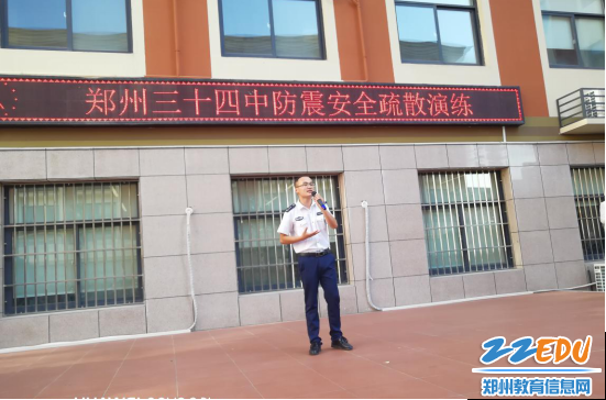 5河南省安居防火中心宣传教官谷中原做点评指导