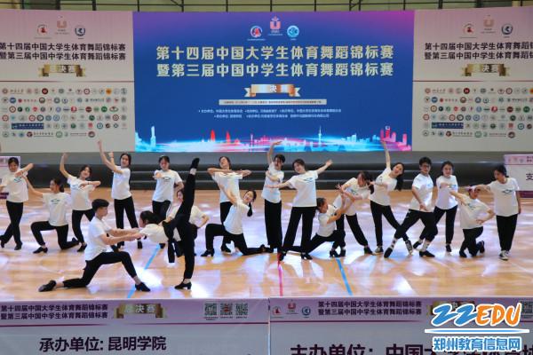 普通中学艺术表演舞(芳华-走场)
