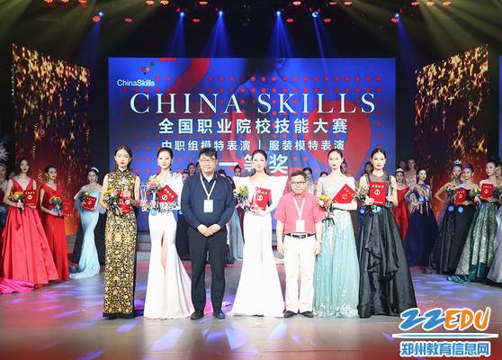 张莹莹(前排右二)获服装模特项目一等奖