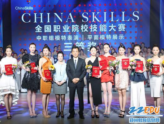 刘炎霞(左三)获平面模特项目三等奖
