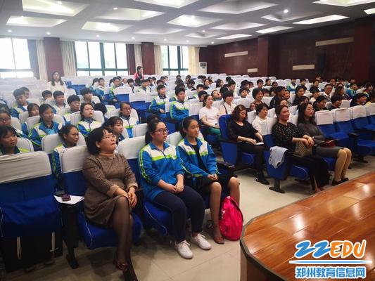 Happy birthday  郑州市第107中学14岁的学子们!