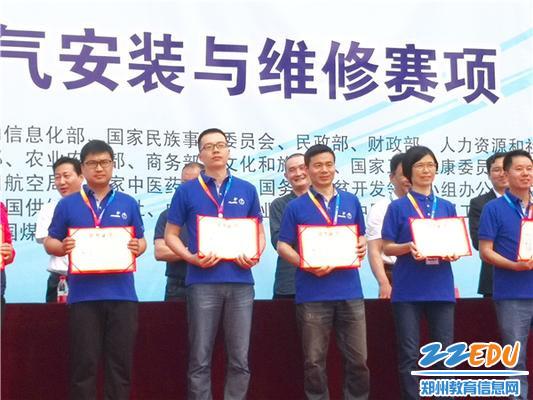 2辅导教师张靖辉、金杰获得优秀辅导教师奖
