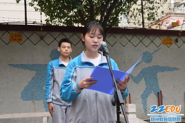 学生代表周佳琪在做国旗下的演讲