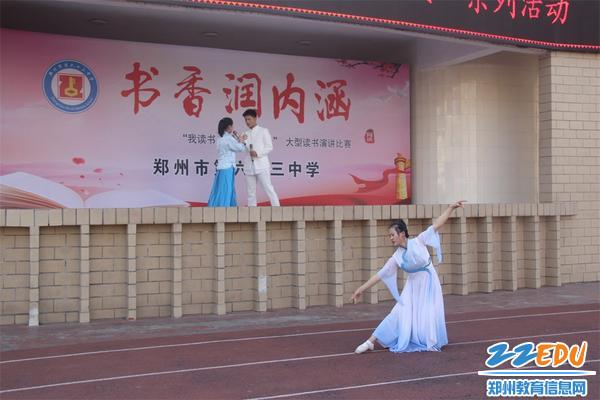 九年级学生刘少康、李芯月、常春芳的展示节目《与妻书》