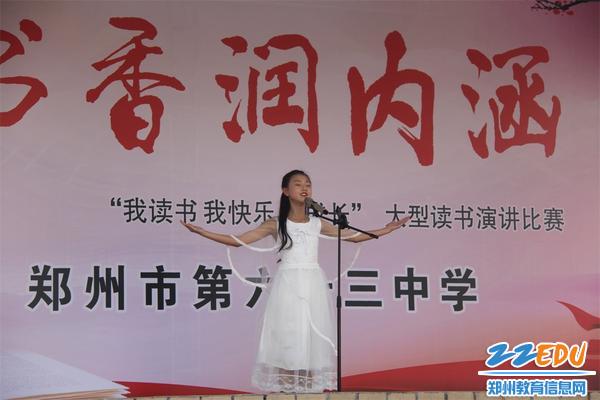 七(2)班龙怡璇娓娓道来读书带给自己的快乐