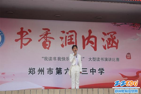 七(7)班张赵阳激情讲述自己与读书的故事