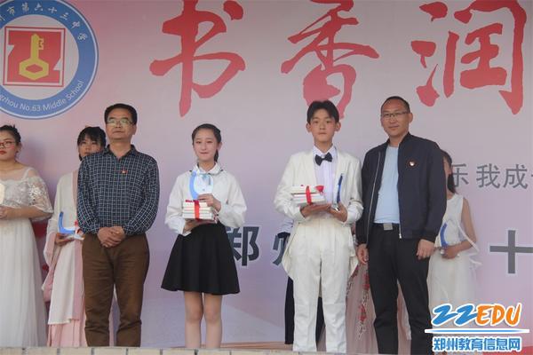 赵栋亮校长、李强副校长为获奖选手颁发奖杯、图书