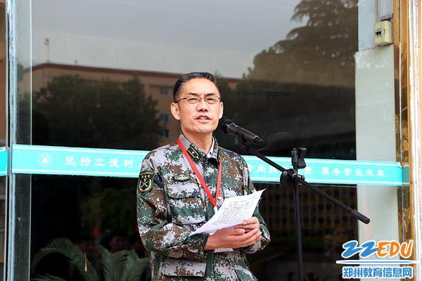 教学校长黄江元在出征仪式上讲话