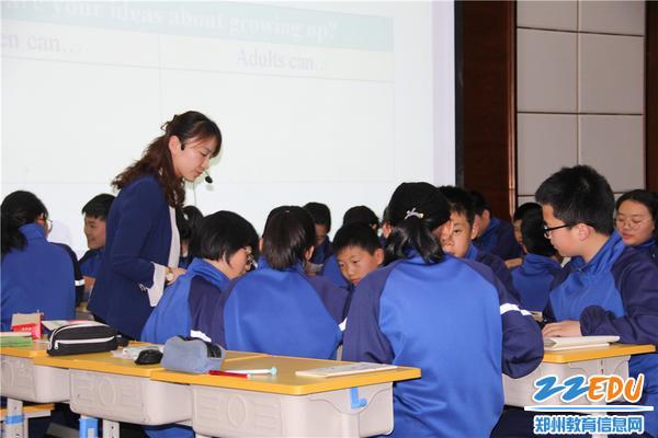 2刘怡含老师上课