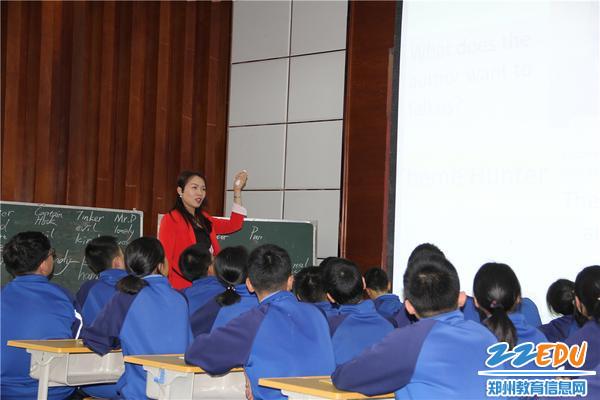 3江秋华老师上课
