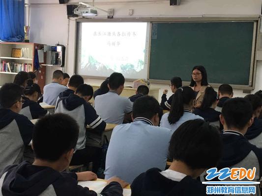 高香萍老师上课