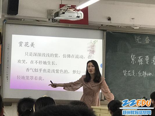 黄科大附中崔老师执教《紫藤萝瀑布》