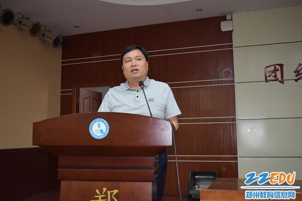 教学副校长许东海发表讲话