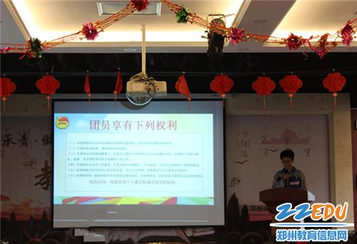 老团员代表张润同学发言
