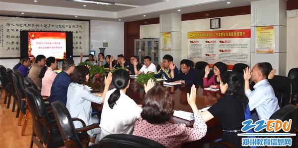 在充分民主的基础上,教师代表全体举手通过新的绩效考核方案