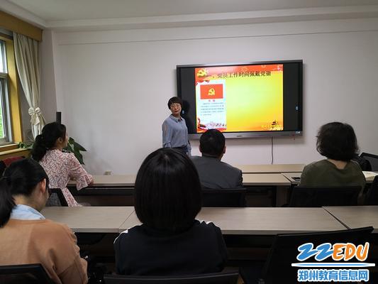 第六支部书记李太璞老师强调党员教师工作时间佩戴党徽的重要性