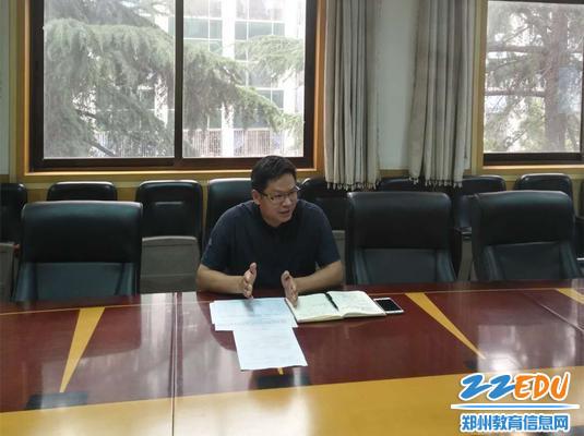 郑州二中安全建设年初中部执行组长、副校长狄雷召开安全工作负责人会议_副本