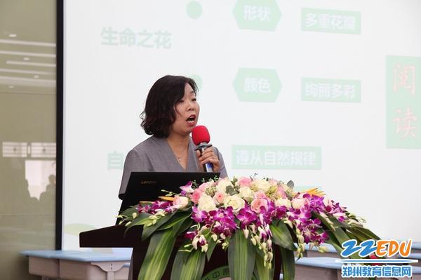 3育才小学副校长金菊霞做了题为《阅读润童心 书香谱雅韵》的微报告