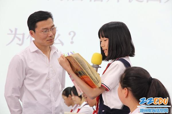 4育才小学语文组龚晓东老师展示语文阅读分享课——《〈西游记〉探秘》