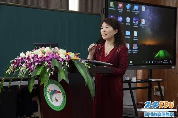 6中原区教体局英语教研员张秋芳老师评课